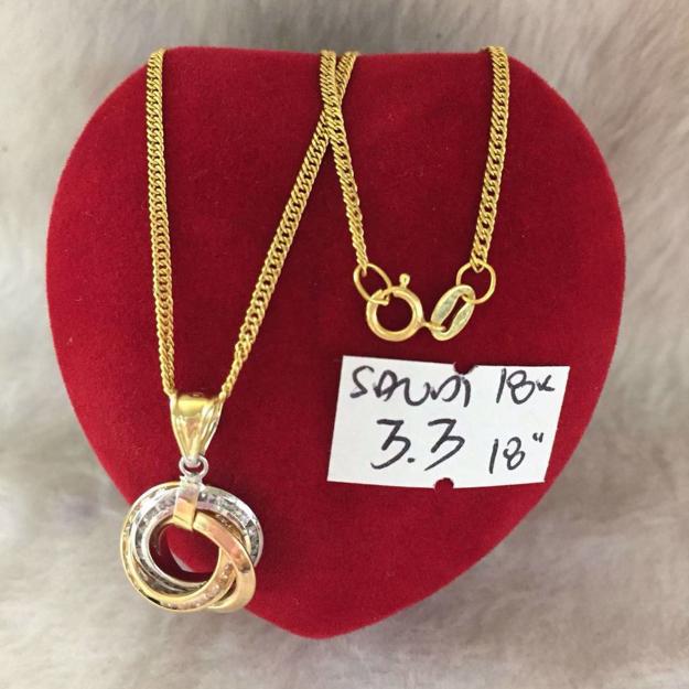 圖片 18K - Saudi Gold Jewelry, Necklace w/.. Pendant (3Ring  Shape) 18K - 3.3g