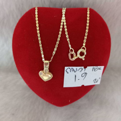 Picture of 18K - Saudi Gold Jewelry, Necklace w/. Pendant 18K - 1.9g