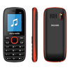 Picture of Cherry Mobile S12