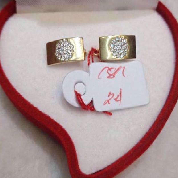 圖片 18K - Saudi Gold Jewelry, Earrings - 2.4g