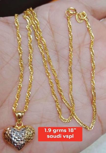 圖片 18K - Saudi Gold Jewelry, Necklace w/. Pendant 18K - 1.9g