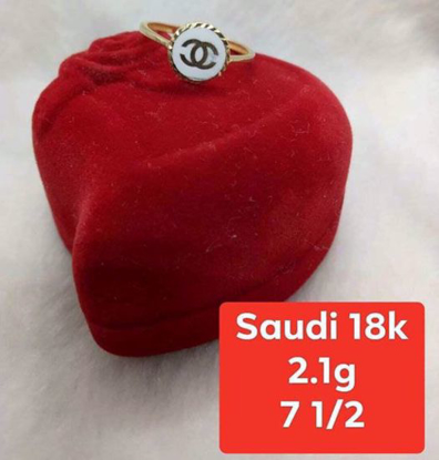 Picture of Saudi Gold Ring 18K - 2.1g_7 1/2