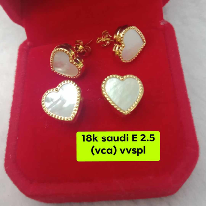 Picture of 18K Saudi Gold Earrings 2.5 grams