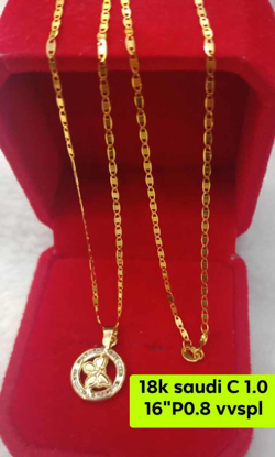 Picture of 18K Saudi Gold Necklace with Pendant (Butterfly Shape) 1.0 grams