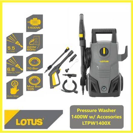 圖片 Lotus Pressure Washer 1.4KW LTPW1400X