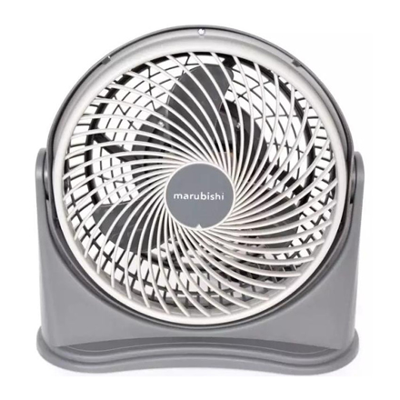 圖片 Marubishi High Velocity Fan- MRF 208