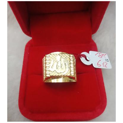 Picture of 18K - Saudi Gold Ring-  SR6.12G-10