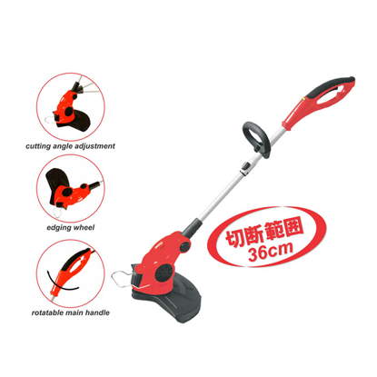 Picture of Electric Grass Trimmer ZKK-5500GT