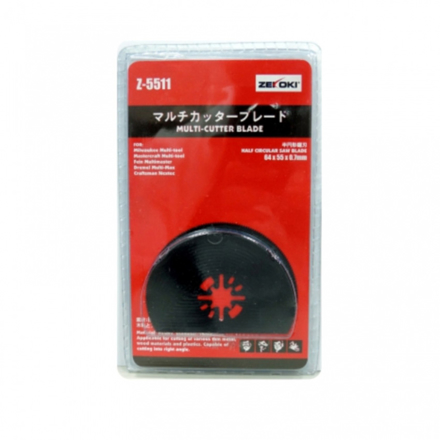 Picture of Half Circular Saw Blade Z-5511
