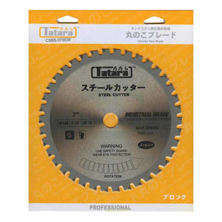 圖片 Circular Saw Blades For Steel CSBS-070038