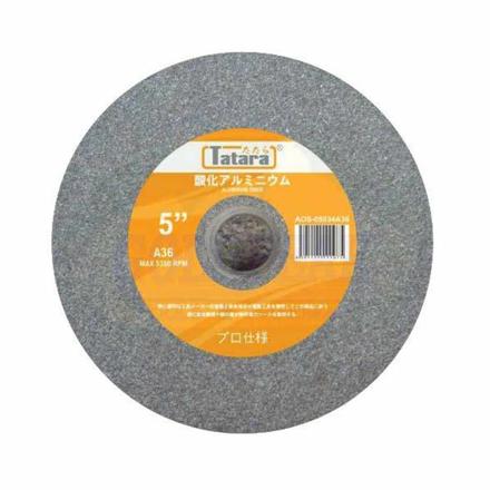 """图片 Aluminum Oxide (Square Edge) 5"""" AOS-0534A36"""