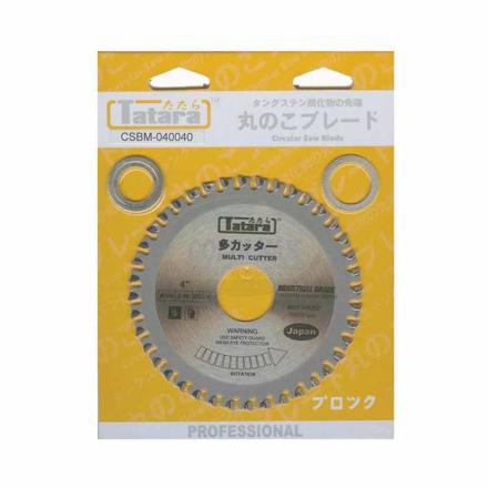 图片 Circular Saw Blades Multi-cutter CSBM-040040