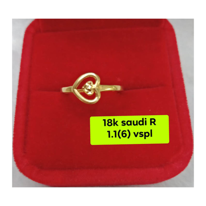Picture of 18K - Saudi Gold Ring- SR1.1G(6)