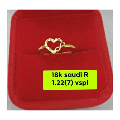 Picture of 18K - Saudi Gold Ring- SR1.22G(7)