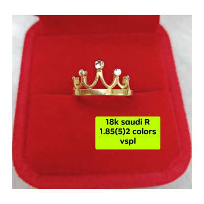Picture of 18K - Saudi Gold Ring- SR1.85G(5)