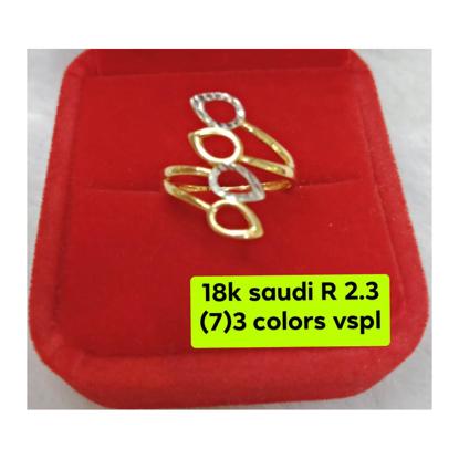 Picture of 18K - Saudi Gold Ring- SR2.3G(7)