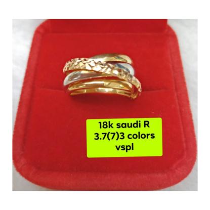 Picture of 18K - Saudi Gold Ring- SR3.7G(7)