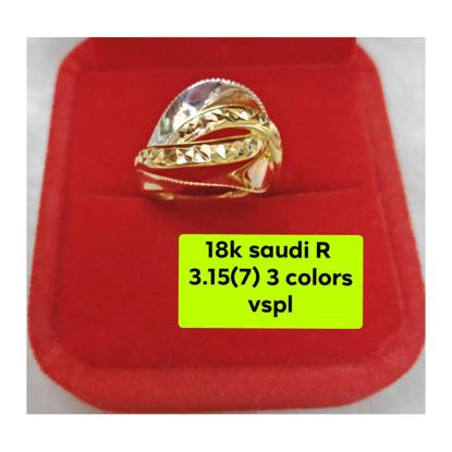 Picture of 18K - Saudi Gold Ring- SR3.15G(7)