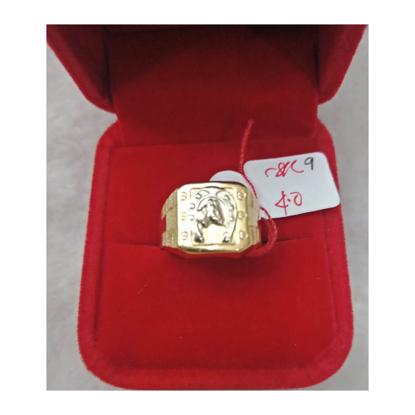 Picture of 18K - Saudi Gold Ring- SR4.0G(9)