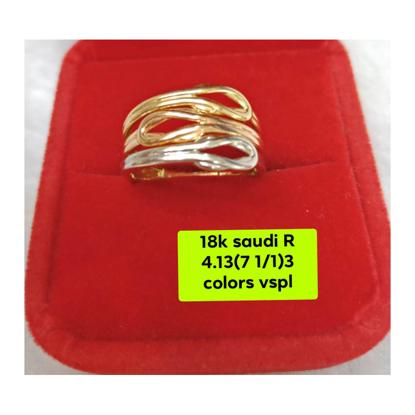 Picture of 18K - Saudi Gold Ring- SR4.13G(7 1/1)