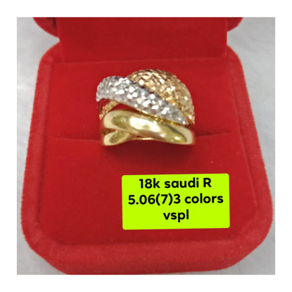 Picture of 18K - Saudi Gold Ring- SR5.06G(7)