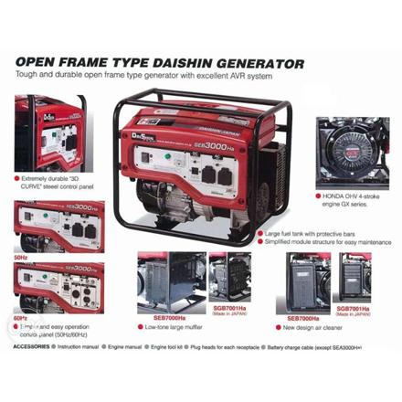 图片 Open Frame Type Daishin Generator SEB3000Ha