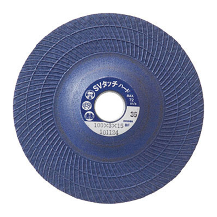 图片 Super Vio Flexible Grinding Disc For Stainless / Inox RSV-100