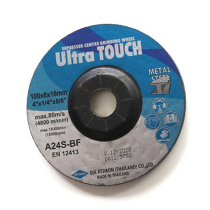 Picture of Ultra Touch Depressed Center Grinding Wheel UDCWS-100