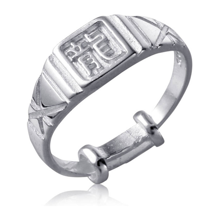 Picture of 925 Silver Jewelry,Kids Ring- SR-474