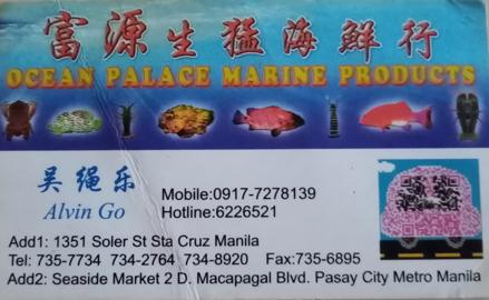 圖片 Ocean Palace Marine Products