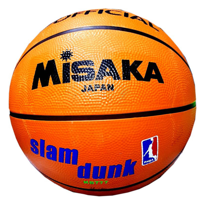 Picture of Misaka Basketball; Sport Ball,Official size and weight #7