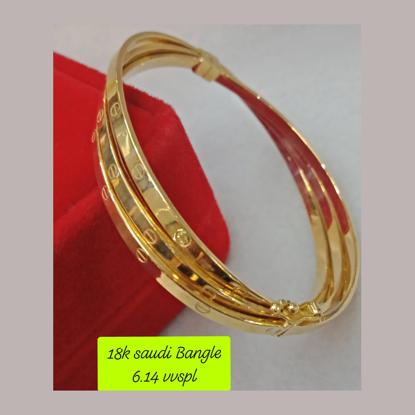 Picture of 18K - Saudi Gold Bangle -  SB6.14G