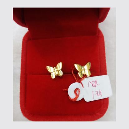 Picture of 18K - Saudi Gold Earrings 1.74g- SE174G