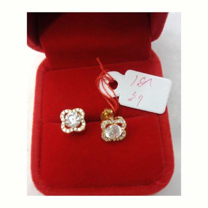 Picture of 18K - Saudi Gold Earrings 2.7g- SE27G