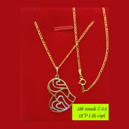"""Picture of 18K - Saudi Gold Necklace with Pendant C 0.9g P 1.82g (18"""") - SC09GP182G"""