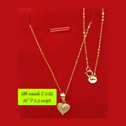 """Picture of 18K - Saudi Gold Necklace with Pendant C 0.65g P 0.3g (16"""") - SC065GP03G"""