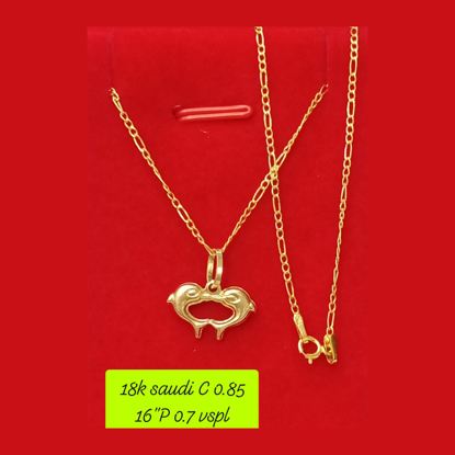 """Picture of 18K - Saudi Gold Necklace with Pendant C 0.85g P 0.7g (16"""") - SC085GP07G"""
