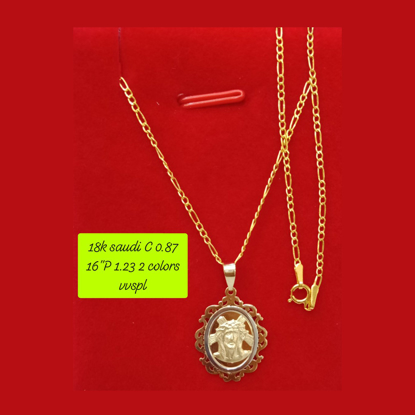 """Picture of 18K - Saudi Gold Necklace with Pendant C 0.87g P 1.23g (16"""") - SC087GP123G"""