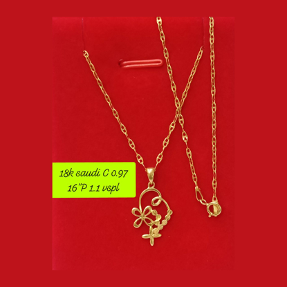 """Picture of 18K - Saudi Gold Necklace with Pendant C 0.97g P 1.1g (16"""") - SC097GP11G"""