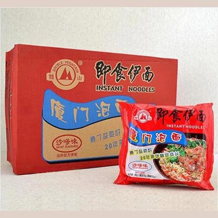 图片 双山-厦门泡面80g沙嗲味 (21包/箱)