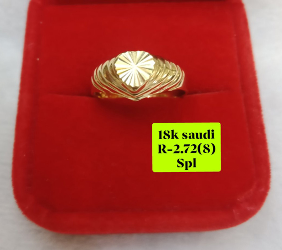 Picture of 18K Saudi Gold Ring, Size 8, 2.72g, 207R8272