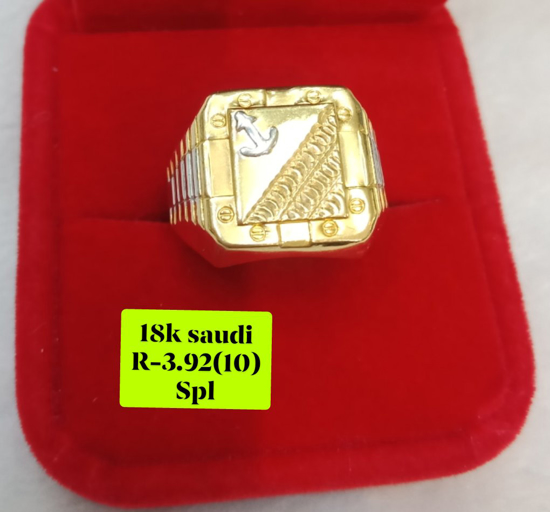 Picture of 18K Saudi Gold Ring, Size 10, 3.92g, 207R10392