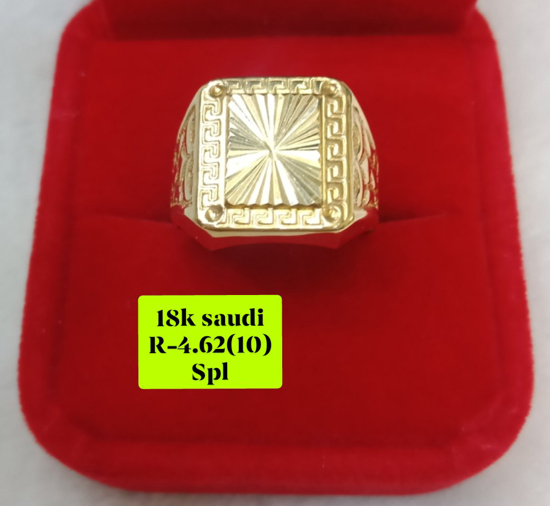 Picture of 18K Saudi Gold Ring, Size 10, 4.62g, 207R10462