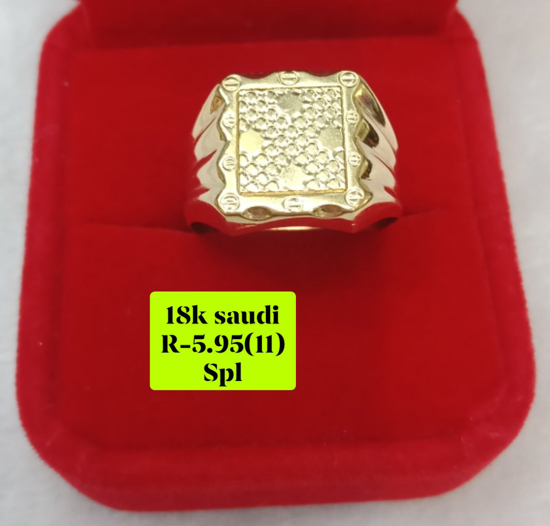Picture of 18K Saudi Gold Ring, Size 11, 5.95g, 207R11595