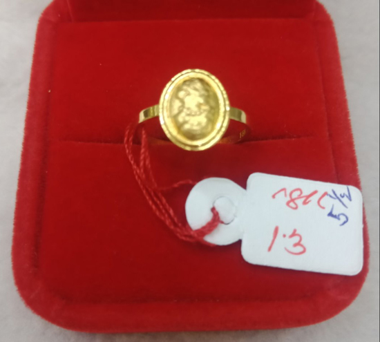 Picture of 18K Saudi Gold Ring, Size 5 1/2, 1.3g, 207R51213