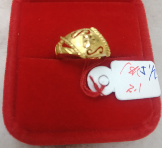 Picture of 18K Saudi Gold Ring, Size 5 1/2, 2.1g, 207R51221