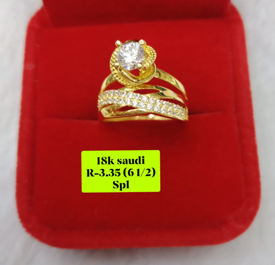 Picture of 18K Saudi Gold Ring, Size 6 1/2, 3.35g, 207R612335