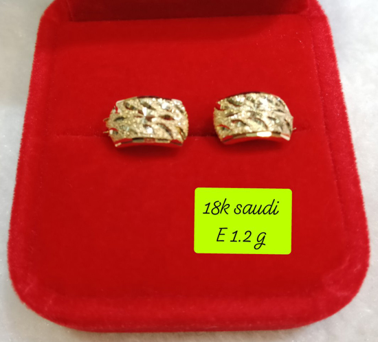 Picture of 18K Saudi Gold Earrings, 1.2g, 207E12