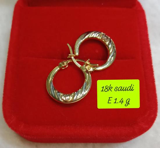 Picture of 18K Saudi Gold Earrings, 1.4g, 207E14
