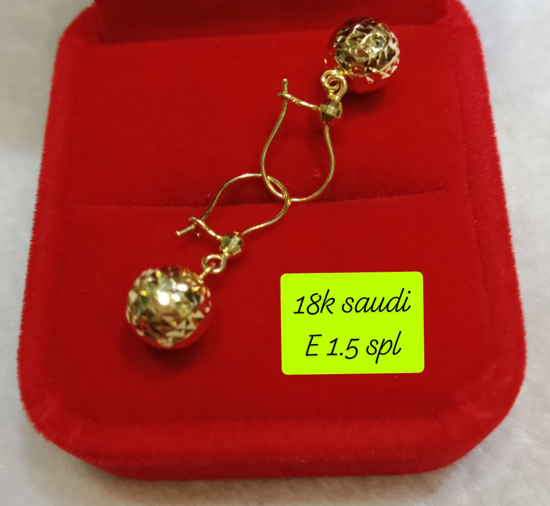 Picture of 18K Saudi Gold Earrings, 1.5g, 207E15